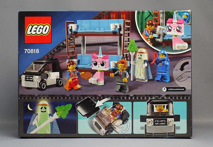 LEGO-70818-二段ソファが届いた2.jpg