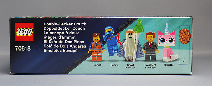 LEGO-70818-二段ソファが届いた3.jpg