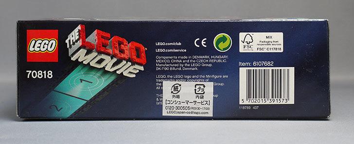 LEGO-70818-二段ソファが届いた4.jpg