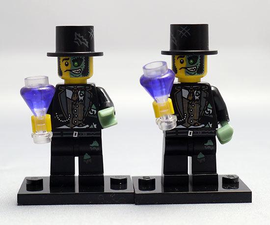 LEGO-71000-ミニフィギュア-シリーズ9、10個を作った10.jpg