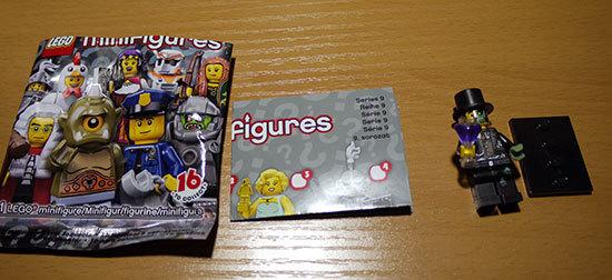LEGO-71000-ミニフィギュア-シリーズ9のミスター・グッドとイーブルを作った2.jpg