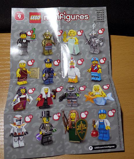 LEGO-71000-ミニフィギュア-シリーズ9のミスター・グッドとイーブルを作った3.jpg