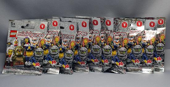 LEGO-71000-ミニフィギュア-シリーズ9を買った2-1.jpg