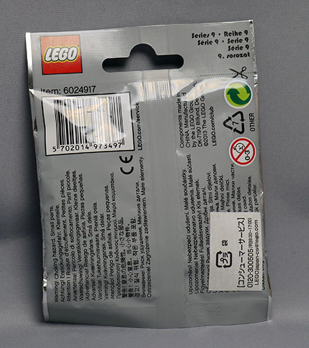 LEGO-71000-ミニフィギュア-シリーズ9を買った2.jpg