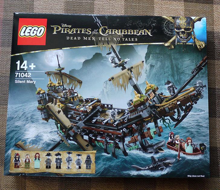 LEGO-71042-サイレント・メアリー号が来た1.jpg