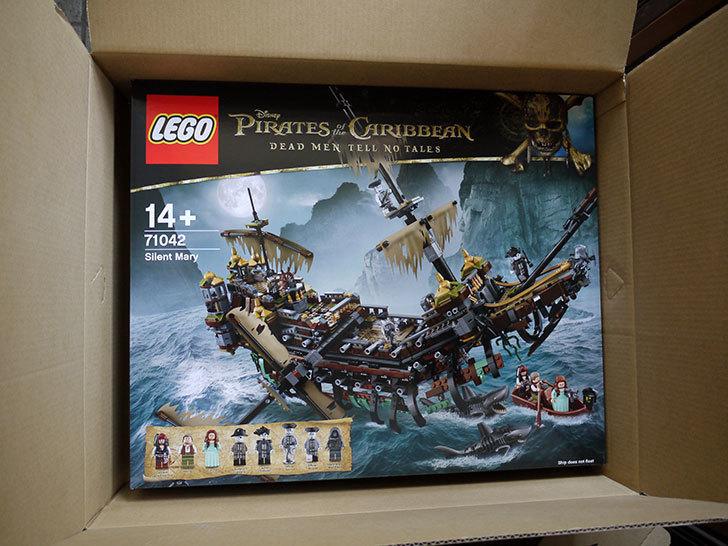 LEGO-71042-サイレント・メアリー号が来た3.jpg