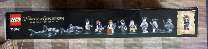 LEGO-71042-サイレント・メアリー号が来た5.jpg