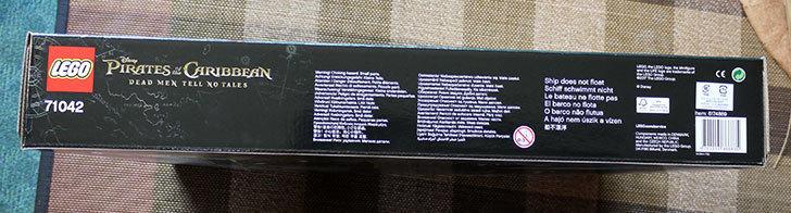 LEGO-71042-サイレント・メアリー号が来た7.jpg