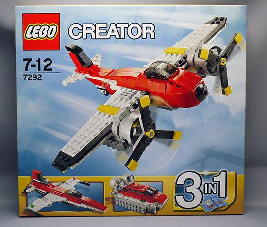 LEGO-7292-プロペラアドベンチャーを買った1.jpg