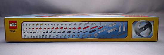 LEGO-7292-プロペラアドベンチャーを買った3.jpg