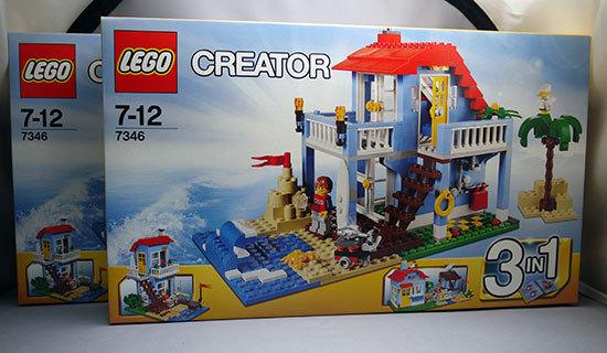 LEGO-7346-シーサイドハウスが届いた。40%offでポチったヤツ2.jpg