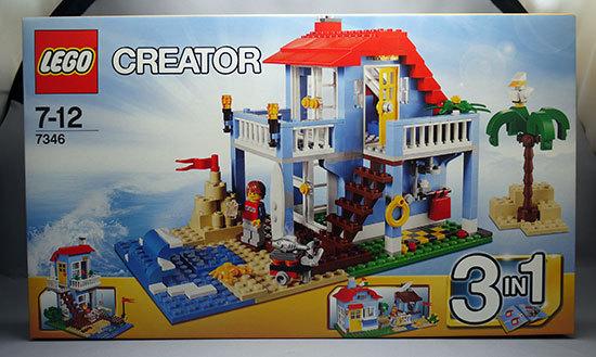LEGO-7346-シーサイドハウスを買った1.jpg