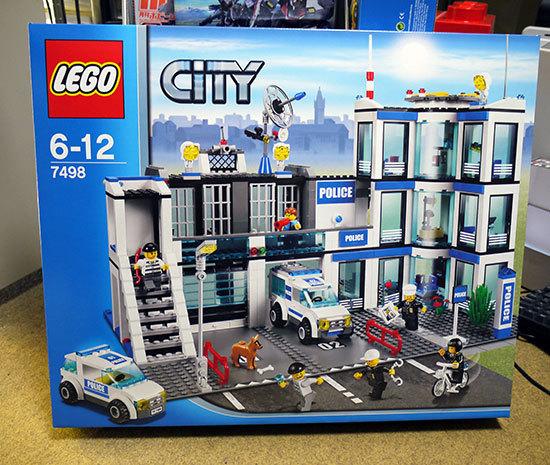 LEGO-7498-ポリスステーションが届いた。43%offでポチった3個目1.jpg