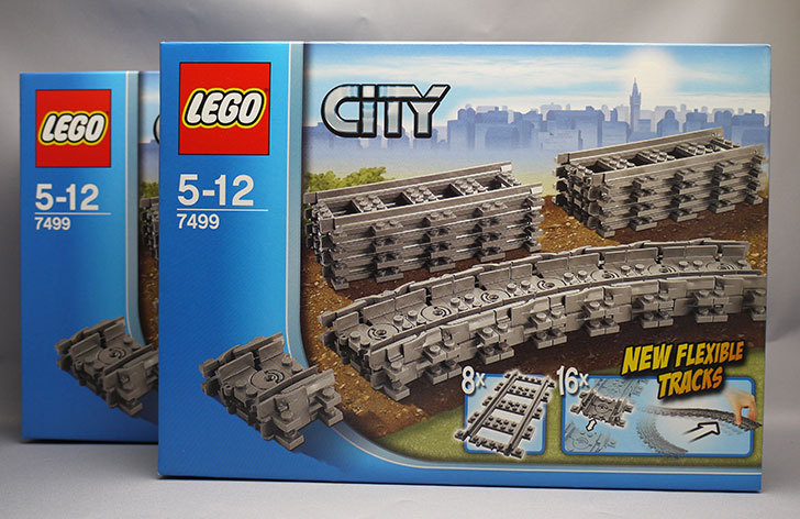 LEGO-7499-フレキシブルレールが届いた1.jpg