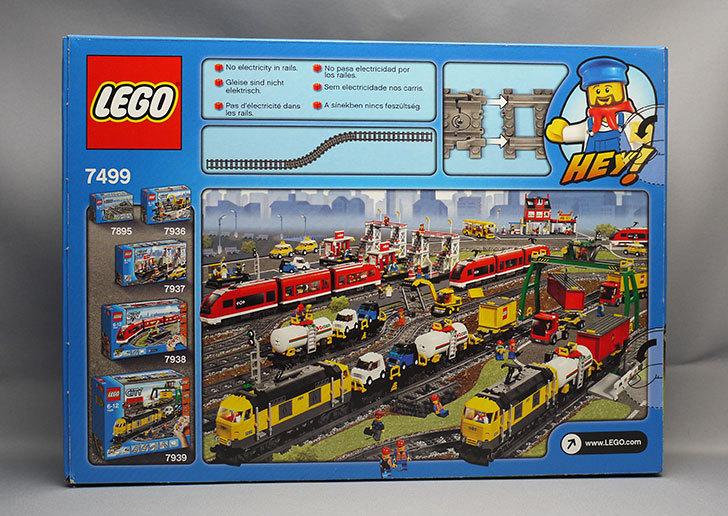 LEGO-7499-フレキシブルレールが届いた2.jpg