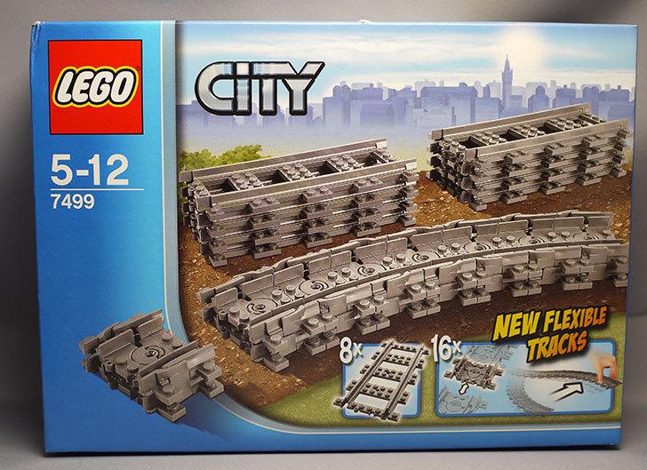 LEGO-7499-フレキシブルレールが届いた5-1.jpg