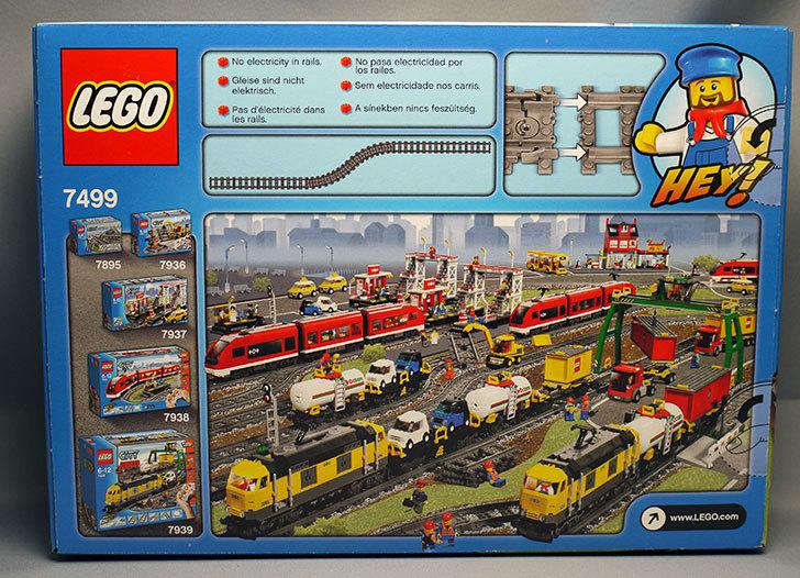 LEGO-7499-フレキシブルレールが届いた5-2.jpg