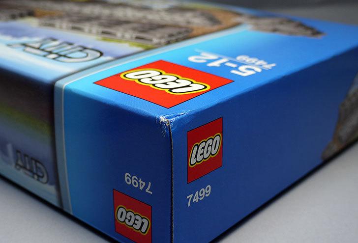 LEGO-7499-フレキシブルレールが届いた5-3.jpg
