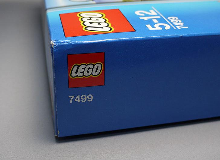 LEGO-7499-フレキシブルレールが届いた5-4.jpg