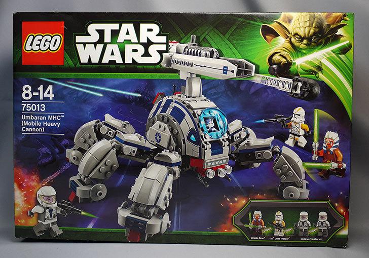 LEGO-75013-アンバランMHCが届いた1.jpg
