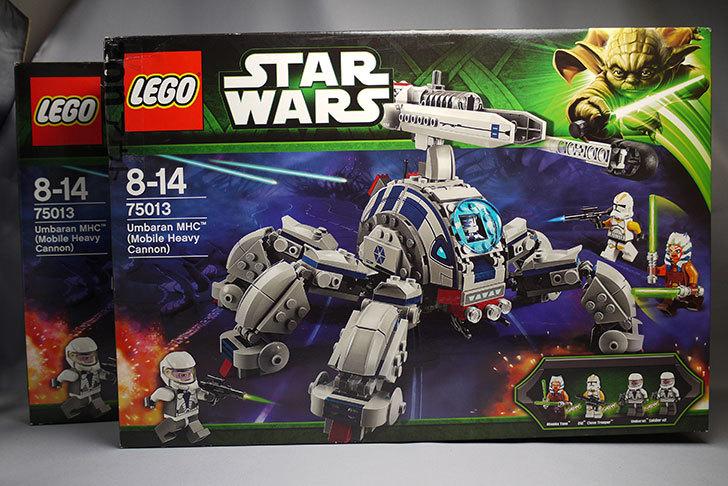 LEGO-75013-アンバランMHCが届いた2-1.jpg