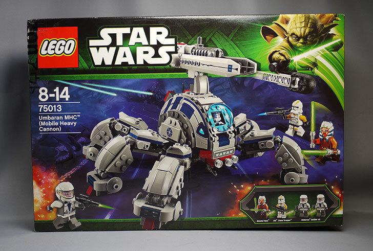 LEGO-75013-アンバランMHCが届いた2-2.jpg