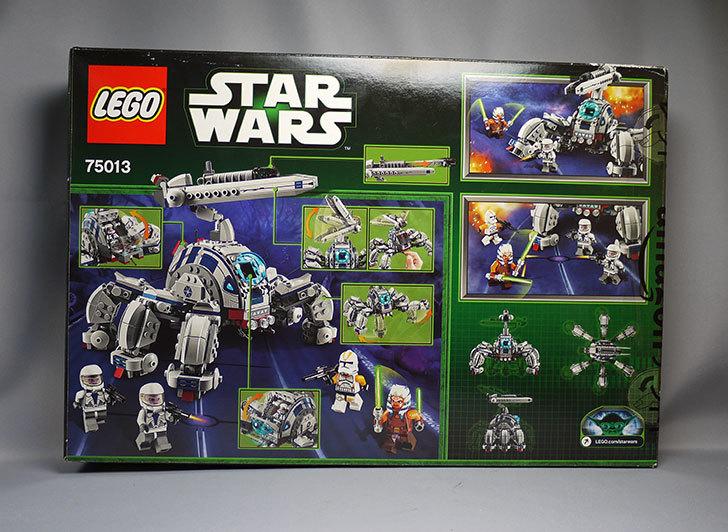 LEGO-75013-アンバランMHCが届いた2-3.jpg