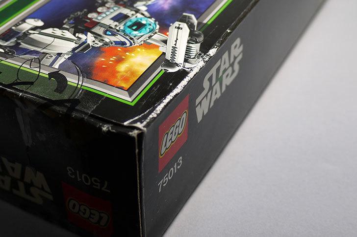 LEGO-75013-アンバランMHCが届いた2-5.jpg