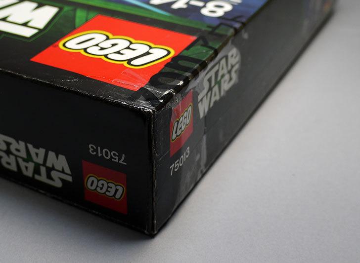 LEGO-75013-アンバランMHCが届いた2-6.jpg