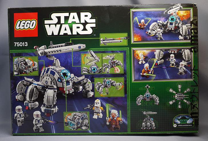 LEGO-75013-アンバランMHCが届いた2.jpg