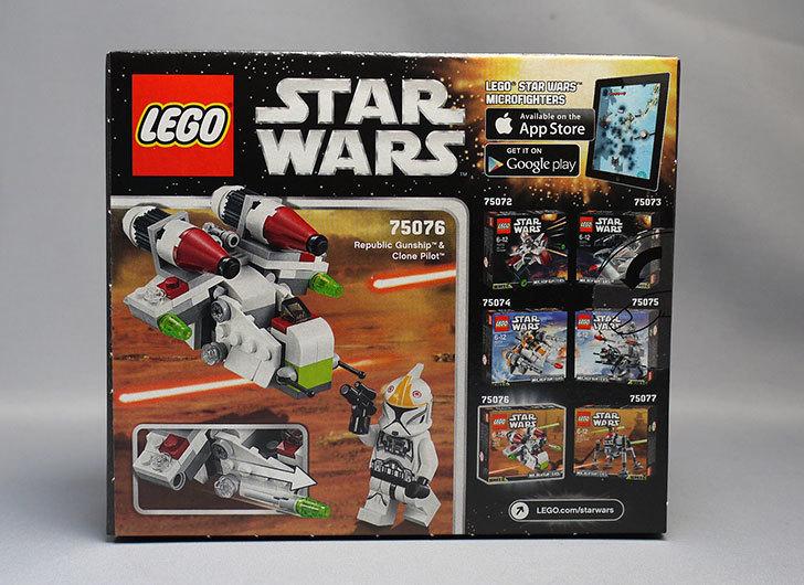 LEGO-75076-マイクロファイター-リパブリック・ガンシップ-が届いた2.jpg