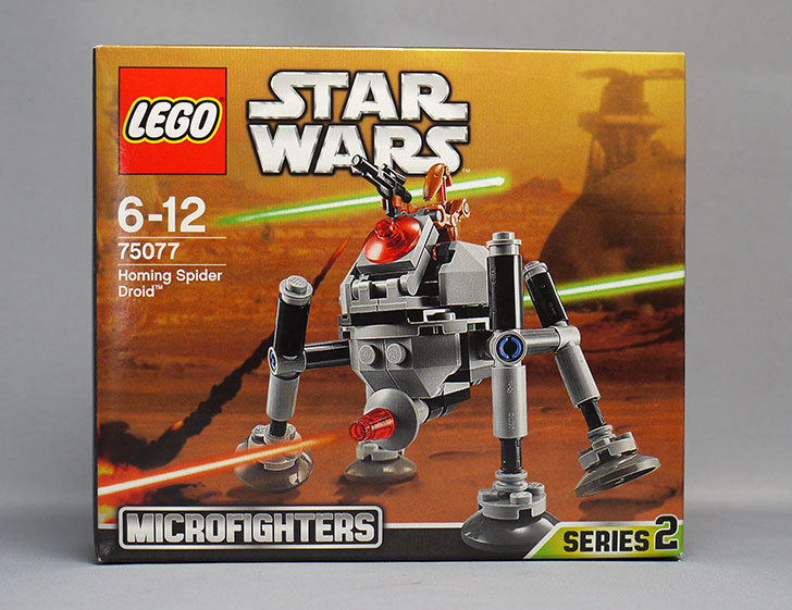 LEGO-75077-マイクロファイター-ホーミング・スパイダー・ドロイドが届いた1.jpg