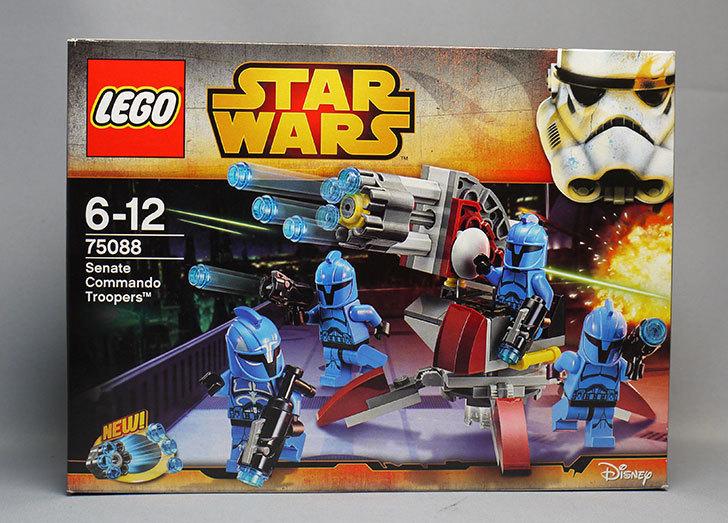 LEGO-75088-セネイト・コマンドー・トルーパーが届いた1.jpg