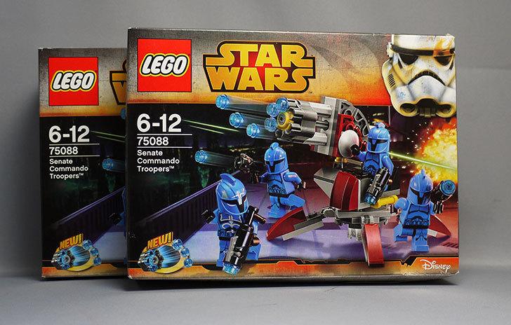 LEGO-75088-セネイト・コマンドー・トルーパーが届いた2-1.jpg