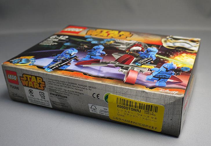 LEGO-75088-セネイト・コマンドー・トルーパーが届いた2-3.jpg