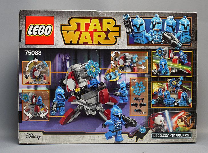 LEGO-75088-セネイト・コマンドー・トルーパーが届いた2.jpg