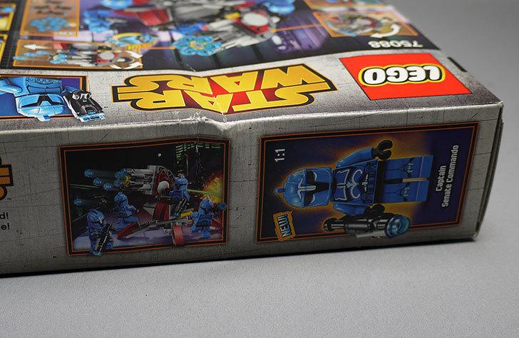 LEGO-75088-セネイト・コマンドー・トルーパーが届いた8.jpg