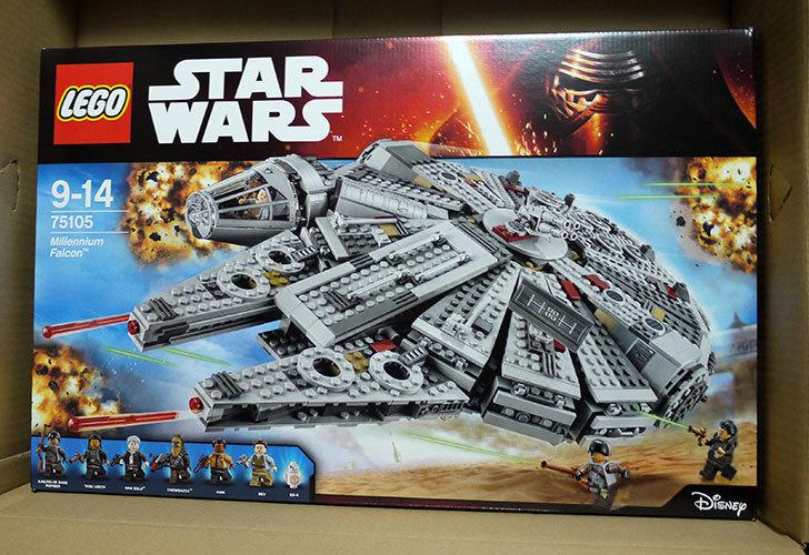 LEGO-75105-ミレニアム・ファルコンが届いた1.jpg