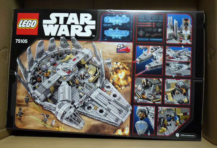 LEGO-75105-ミレニアム・ファルコンが届いた2.jpg