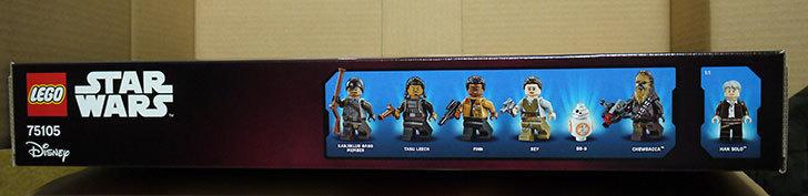 LEGO-75105-ミレニアム・ファルコンが届いた3.jpg
