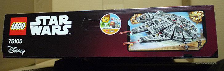 LEGO-75105-ミレニアム・ファルコンが届いた5.jpg