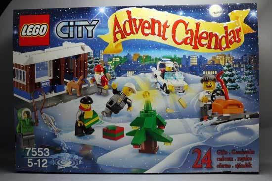 LEGO-7553-レゴ-シティ・アドベントカレンダー.jpg