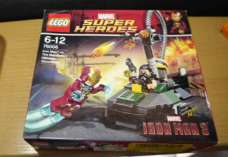 LEGO-76008-アイアンマンTM-vs-マンダリンTM究極のショーダウンを作った2.jpg