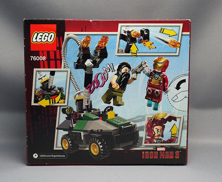 LEGO-76008-アイアンマンTM-vs.-マンダリ究極のショーダウンが届いた2.jpg