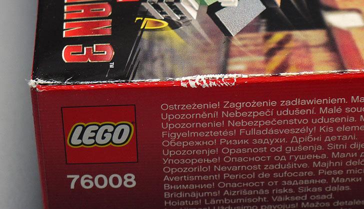 LEGO-76008-アイアンマンTM-vs.-マンダリ究極のショーダウンが届いた4.jpg