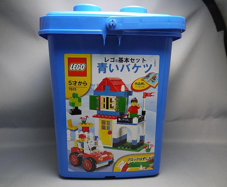 LEGO-7615-基本セット-青いバケツが届いた1.jpg