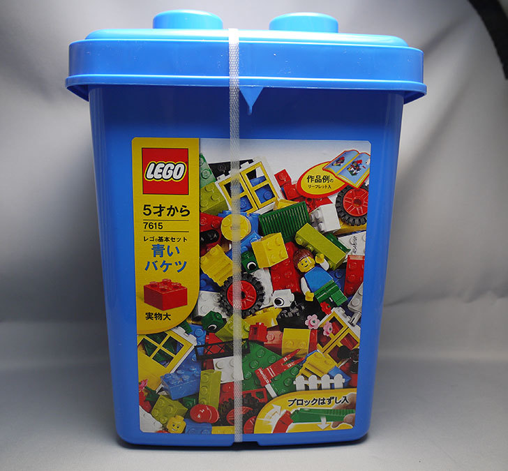 LEGO-7615-基本セット-青いバケツが届いた3.jpg