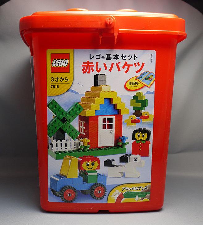 LEGO-7616-基本セット-赤いバケツが届いた1.jpg