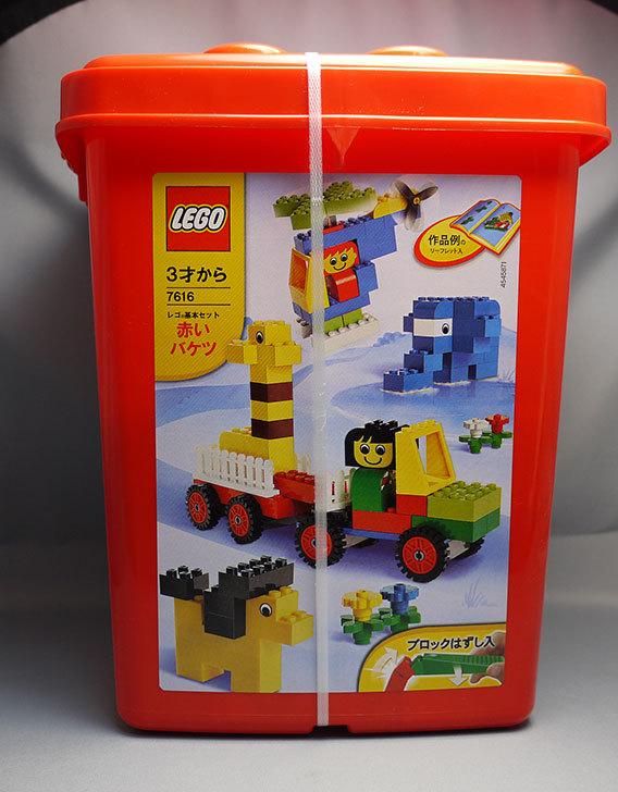 LEGO-7616-基本セット-赤いバケツが届いた2.jpg