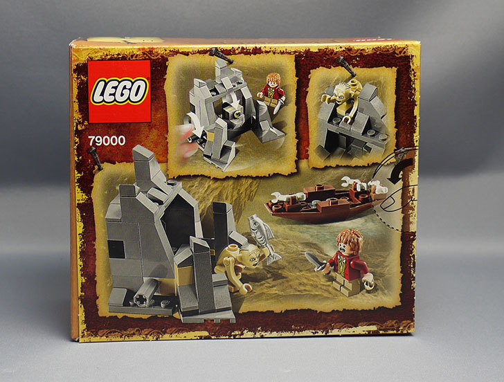 LEGO-79000-指輪をかけたなぞなぞが届いた3-2.jpg